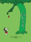 愛心樹...