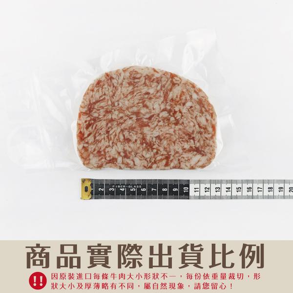 【銅板價】和牛漢堡排【多汁厚切】1片組(150公克/1片)