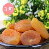 Golden Fruit 全天然地中海區黃杏桃乾3包(200g/包)
