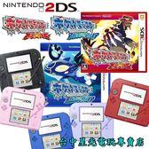 【N2DS主機】☆ Nintendo 2DS 主機+神奇寶貝 終極紅寶石/始源藍寶石+保護貼 ☆【台中星光電玩】