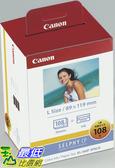 [東京直購] Canon CP系列印表機相紙 KL-36IP 5x3 108張