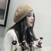 貝雷帽 貝雷帽子女秋冬天英倫百搭日系韓版潮哦軟妹蓓蕾畫家帽可愛燒餅帽 科技藝術館