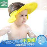 因倍氏寶寶洗頭帽小孩兒童洗發帽防水護耳神器嬰兒洗澡浴帽可調節 滿天星