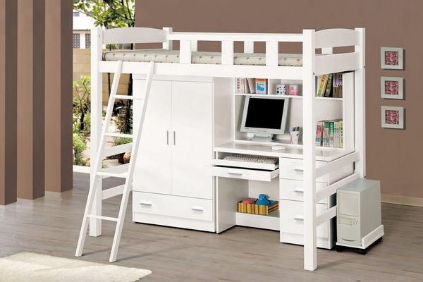 【森可家居】貝莎3.5尺白色電腦桌(全組不含主機架) 7CM185-4