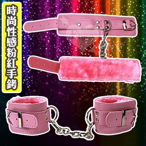 SM情趣用品‧時尚性感粉紅手銬﹝絨毛內襯﹞【508441】