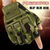 特種兵戰術手套戶外騎行防滑半指手套男軍迷格斗健身運動半指手套 鉅惠