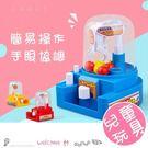 創意兒童益智遊戲機 迷你抓糖機...