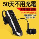 超長待機無線藍芽耳機 無線藍牙耳機 耳掛...