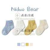 4雙裝 兒童襪夏季薄款網眼寶寶襪 嬰兒船襪透氣純棉男女童襪子【君來佳選】