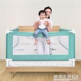 嬰兒童垂直升降床護欄安全防摔寶寶床圍欄2米1.8大床欄桿擋板通用  WD 遇見生活
