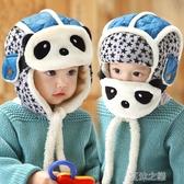 兒童帽-韓版嬰兒帽子冬季寶寶口罩雷鋒帽熊貓男女童加絨護耳帽兒童保暖帽 夏沫之戀