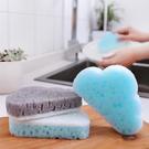 雲朵造型海綿擦(單入) 廚房用品 強力 去污 洗碗布 刷鍋 魔力擦 居家用品【AN SHOP】