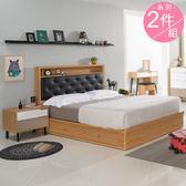 Homelike 莫尼卡抽屜式床台組-雙人5尺(含床頭櫃)