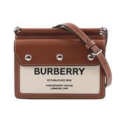 【BURBERRY】Horseferry 印花口袋設計斜背包(迷你)(自然色/麥芽棕) 8014611