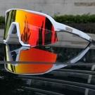 騎行眼鏡百分百100%運動戶外日夜兩用護目山地自行車變色防風鏡 快速出貨