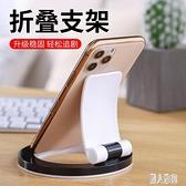 懶人手機平板支架桌面ipad支夾電腦可調節床頭簡約小巧支撐架 LR21508『麗人雅苑』