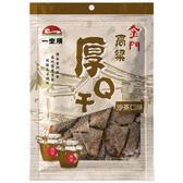 金門高粱厚Q干(沙茶口味)180g/包