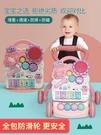 學步車 娃娃博士寶寶學步推車 防側翻嬰兒...