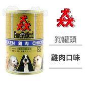 Pure Petfood 猋罐頭 雞肉 狗罐385g X 24入