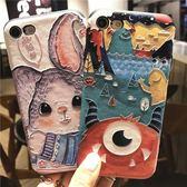 卡通浮雕海怪兔子 蘋果iphone7手機殼8plus掛繩硅膠X軟殼6s保護套『櫻花小屋』