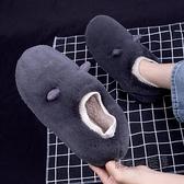 拖鞋男冬新款室內居家棉拖情侶家用圓頭包跟保暖毛絨可愛棉拖鞋女 魔法鞋櫃