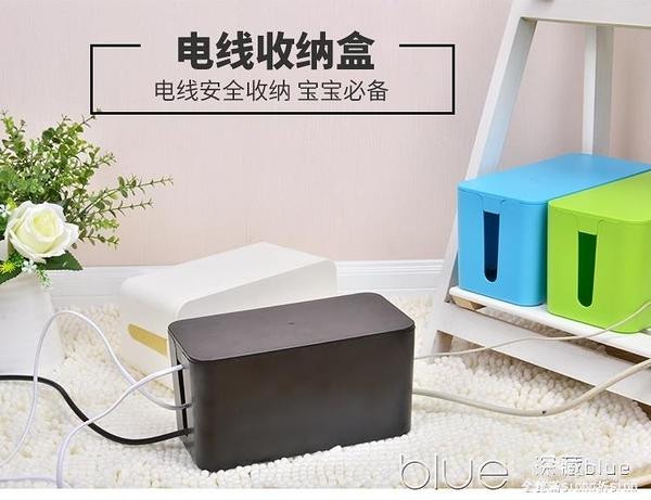 大號電線收納盒 插線板收納盒集線盒充電數據線電源線插座