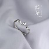 戒指女簡約線條幾何繞指柔指環冷淡風可調節指戒【聚寶屋】