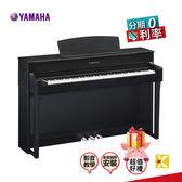 【金聲樂器】YAMAHA CLP-645 B 黑色 88鍵 電鋼琴 數位鋼琴 分期零利率