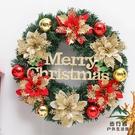 聖誕節裝飾品40cm花環藤條櫥窗掛飾【步行者戶外生活館】