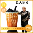 INPHIC-大型珍珠奶茶模型  黑糖珍珠鮮奶 手搖杯 珍奶-IMFL004104B