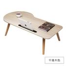 筆記本電腦桌書桌寫字桌北歐風格摺疊桌現代...