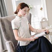 旗袍上衣女夏改良時尚短袖中式修身唐裝棉麻茶服套裝復古漢服日常