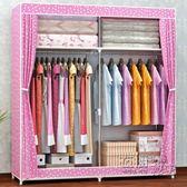 索爾諾加粗16MM鋼管 密封防塵布衣櫃 鋼管加固加厚簡易衣櫃HM 衣櫥秘密