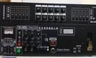 消防廣播主機100w+10分區 廣播喇叭分區選擇器10區100w~800W 台製