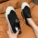 女士樂福鞋 女鞋一腳蹬夏季新款網鞋女網紗樂福鞋平底透氣運動小白鞋【快速出貨】