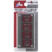 【玩樂小熊】現貨中Switch主機 NS CYBER日本原裝 8入8枚卡帶盒 卡帶收納盒 附microSD收納盒2入 黑色