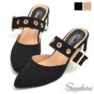 穆勒鞋 奢華感皮帶釦銀跟尖頭拖鞋-黑...