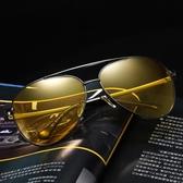 夜視鏡-夜間開車司機 駕駛專用夜光眼鏡 夜間防遠光燈眩光眼鏡