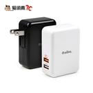 【貓頭鷹3C】aibo QC2.0 智能5V/9V/12V 雙USB快速充電器-黑色/白色[CB-AC-USB-Q2]