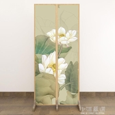 新中式屏風隔斷客廳臥室小戶型折疊移動簡約現代簡易玄關布藝推拉CY『小淇嚴選』
