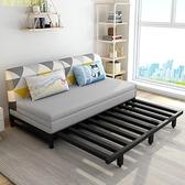 沙發床兩用小戶型客廳多功能單雙人1.5米實木簡約折疊沙發床兩用 【現貨快出】YJT