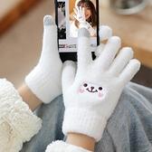 手套系列 手套女冬季加絨加厚學生冬天防寒保暖可愛騎車女士五指觸屏棉手套 快意購物網