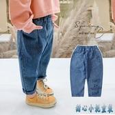 女童褲子兒童長褲老爹褲寬鬆2020春裝新款寶寶洋氣休閒韓版牛仔褲 OO5458【甜心小妮童裝】