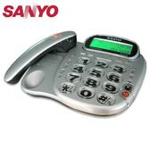 SANYO 三洋 來電顯示有線電話 TEL-539