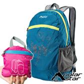 【PolarStar】輕便摺疊包『藍』P19801 露營.戶外.旅遊.多隔間.後背包.肩背包.手提包.摺收袋