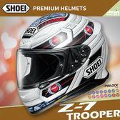[中壢安信]日本 SHOEI Z-7 彩繪 TROOPER TC-10 紅白 全罩 安全帽 小帽體