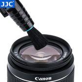 JJC 鏡頭筆佳能尼康索尼富士微單反相機保養毛刷清潔碳頭配收納包 全館免運