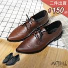包鞋 雕花綁帶尖頭包鞋 MA女鞋 T2033