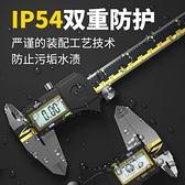 游標不銹鋼工業級0.01測量工具 【快速出貨】