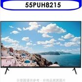 飛利浦【55PUH8215】55吋4K聯網電視